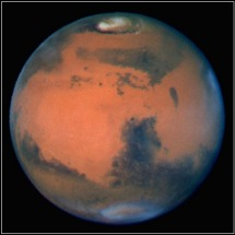 Meteoriti i atmosfera na Marsu